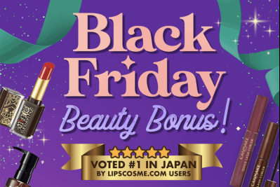 nomakenolife (nmnl) Black Friday Deal: Get BONUS Gift!
