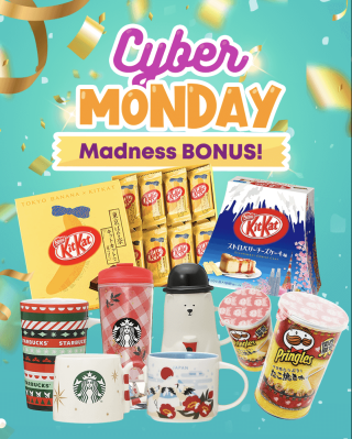 Tokyo Treat Cyber Monday Deal: FREE Japan Exclusive Goodies With Japanese Snack Box Subscription!