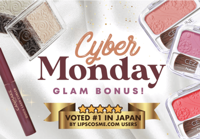 nomakenolife (nmnl) Cyber Monday Deal: Get BONUS Makeup from Japan!