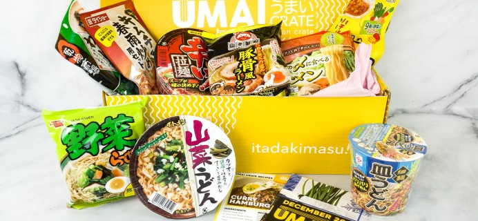 Umai Crate December 2020 Subscription Box Review + Coupon