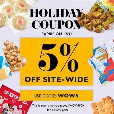 WowBox Holiday Deal: Get 5% SITEWIDE!