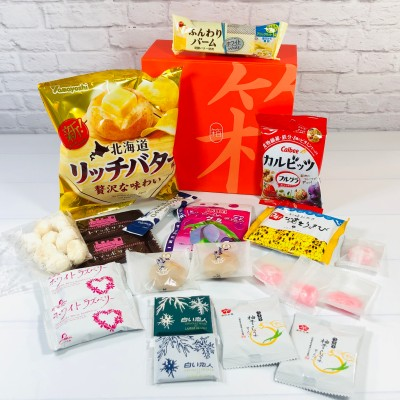 Bokksu Japanese Snacks Subscription Review + Coupon – December 2020