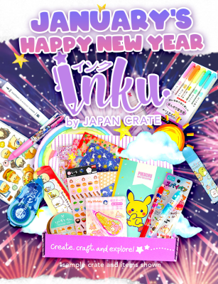 Inku Crate January 2021 Spoilers + Coupon!