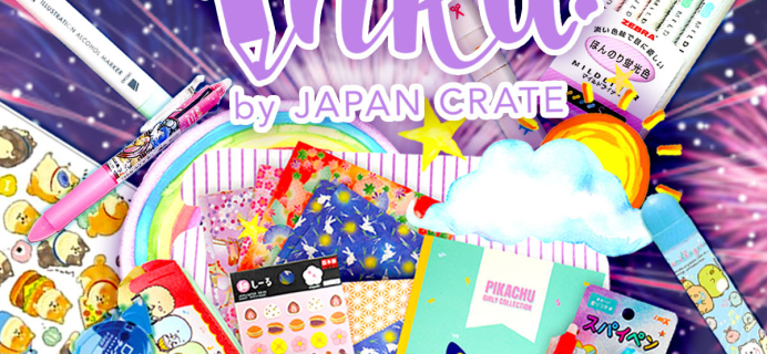 Inku Crate January 2021 Spoilers + Coupon!