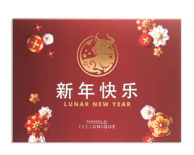 Feelunique Lunar New Year Box PRICE DROP + Full Spoilers!