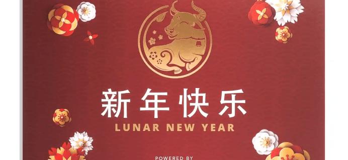 Feelunique Lunar New Year Box PRICE DROP + Full Spoilers!