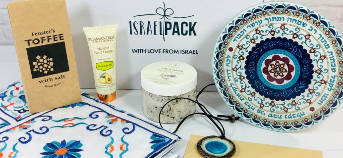 Israel Pack December 2020 Subscription Box Review + Coupon!