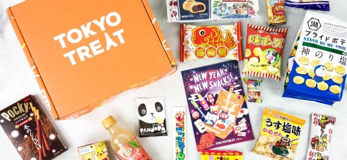 Tokyo Treat January 2021 Subscription Box Review + Coupon