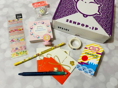 ZenPop Japanese Packs January 2021 Review + Coupon – Stationery Box *
