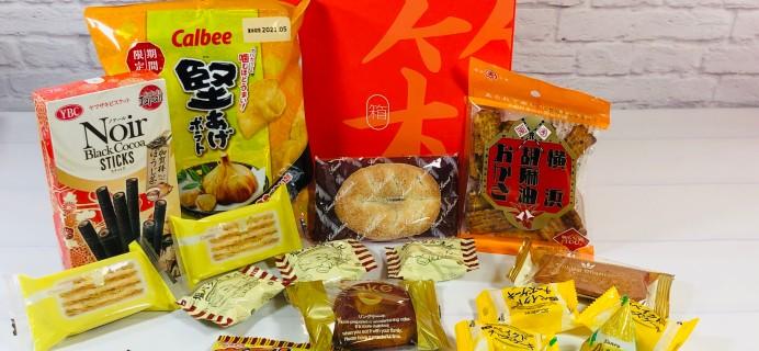 Bokksu Japanese Snacks Subscription Review + Coupon – January 2021
