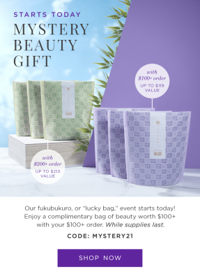 Tatcha Lucky Bags 2021: FREE Mystery Beauty Gift With $100+ Purchase!