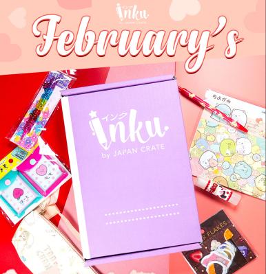 Inku Crate February 2021 Spoilers + Coupon!
