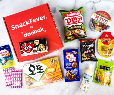 Snack Fever Review + Coupon – January 2021 Deluxe Box!