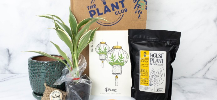 The Plant Club Subscription Box Review – January 2021