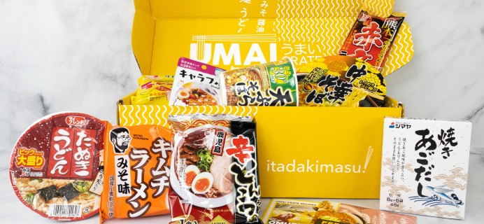 Umai Crate February 2021 Subscription Box Review + Coupon