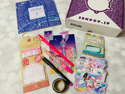 ZenPop Japanese Packs February 2021 Review + Coupon – Stationery Box