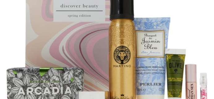 HSN Spring 2021 Beauty Sample Box Available Now!