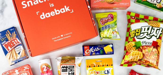 Snack Fever Review + Coupon – February 2021 Deluxe Box!