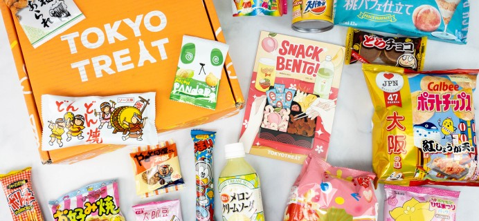 Tokyo Treat March 2021 Subscription Box Review + Coupon