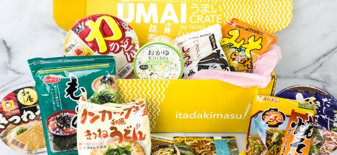 Umai Crate March 2021 Subscription Box Review + Coupon