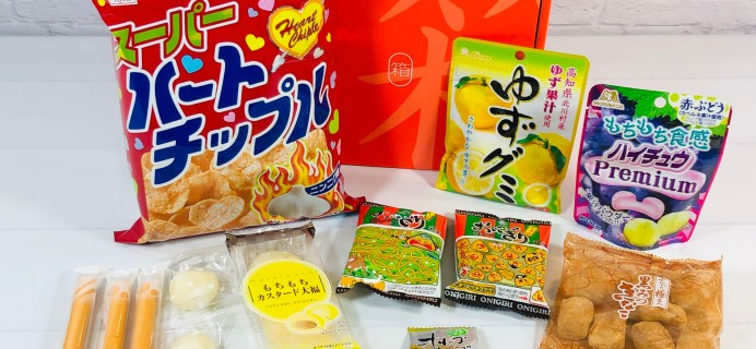 Bokksu Japanese Snacks Subscription Review + Coupon – March 2021