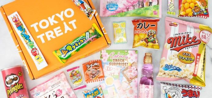 Tokyo Treat April 2021 Subscription Box Review + Coupon