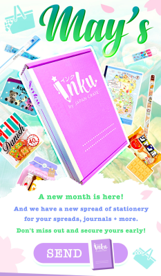 Inku Crate May 2021 Spoilers + Coupon!
