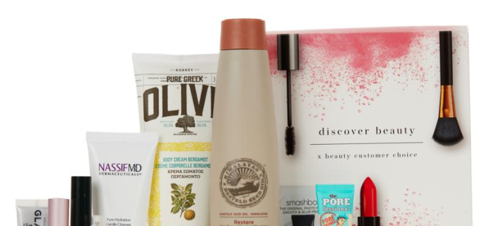 HSN Discover Beauty x Beauty Choice Nominees Sample Box Available Now!