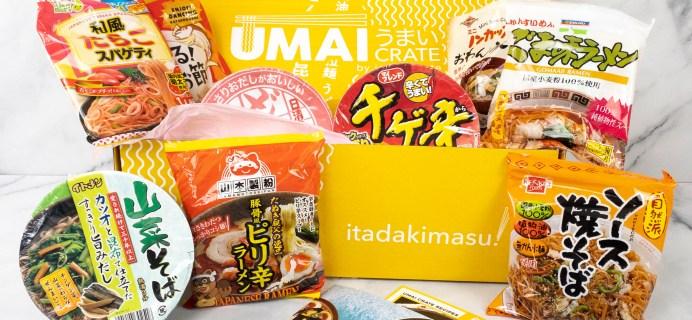 Umai Crate May 2021 Subscription Box Review + Coupon