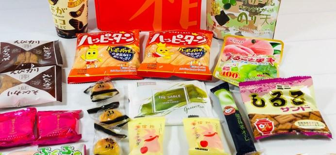 Bokksu Japanese Snacks Subscription Review + Coupon – May 2021