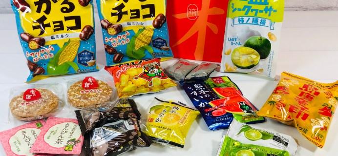 Bokksu Japanese Snacks Subscription Review + Coupon – June 2021