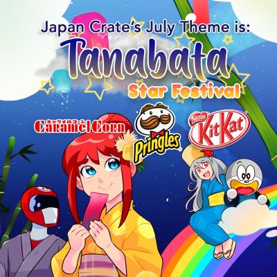 Japan Crate July 2021 Spoilers & Coupon!