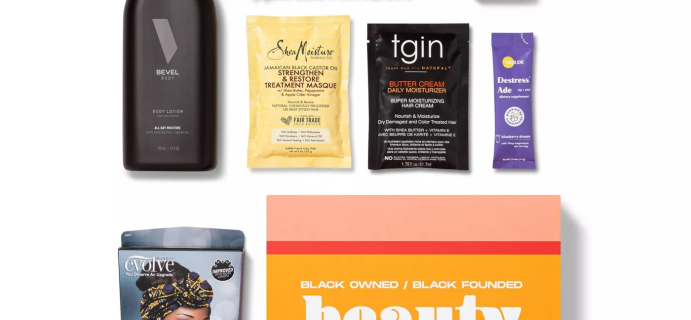 Target Beauty Capsule Black Owned Beauty Bath and Body Gift Set Available Now!