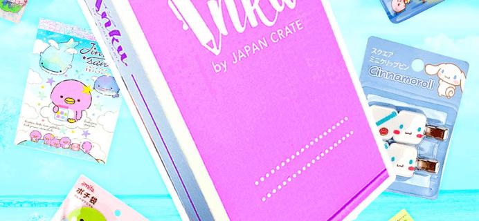 Inku Crate July 2021 Spoilers + Coupon!