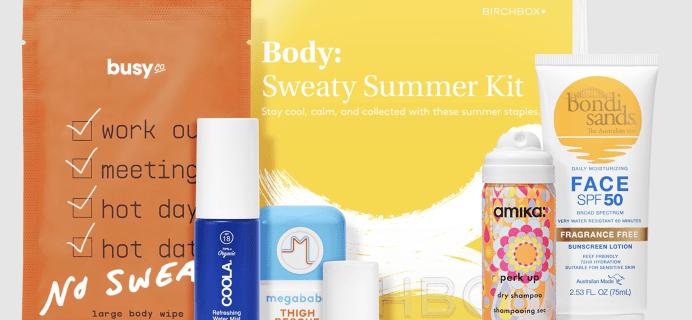 The Sweaty Summer Kit – New Birchbox Kit!