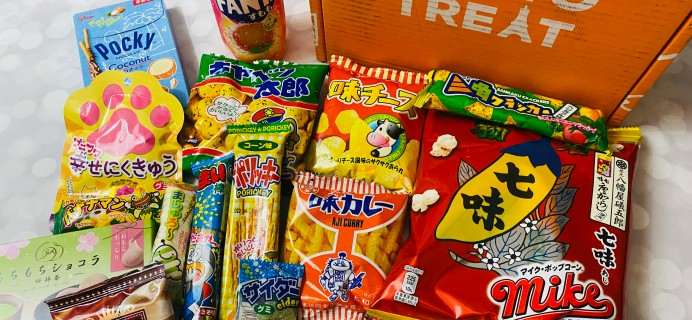 Tokyo Treat August 2021 Subscription Box Review + Coupon