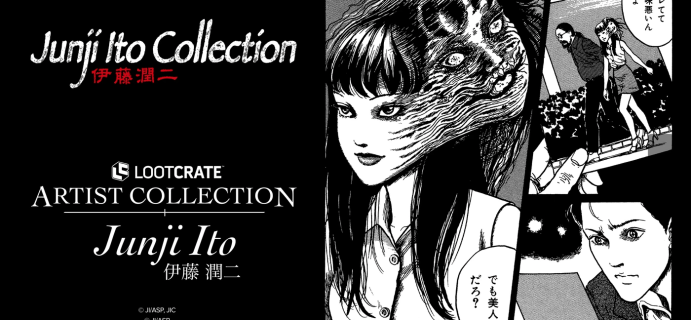 Loot Crate Limited Edition Junji Ito Artist Collection Available Now!