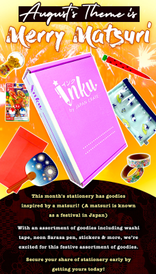 Inku Crate August 2021 Spoilers + Coupon!