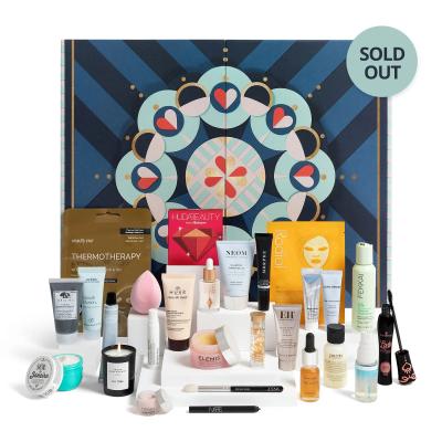 Feelunique 2021 Beauty Advent Calendar Waitlist Opens Now!