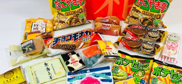 Bokksu Japanese Snacks Subscription Review + Coupon – August 2021