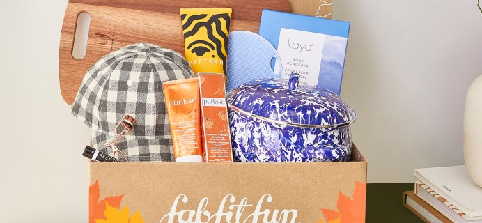 FabFitFun Gift With Purchase Sale: FREE Bonus Gift With Annual Subscription!