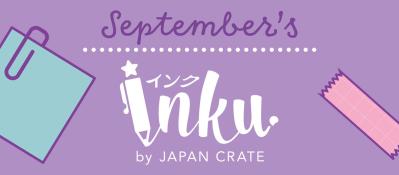 Inku Crate October 2021 Spoilers + Coupon!