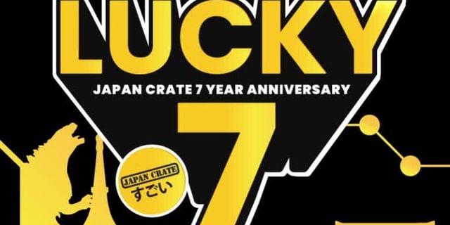 Japan Crate September 2021 Spoilers & Coupon!