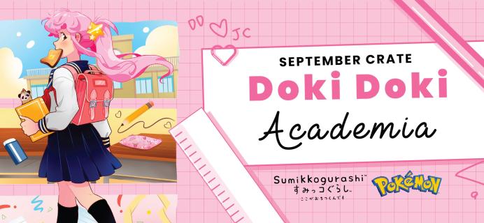 Doki Doki September 2021 Spoilers + Coupon!