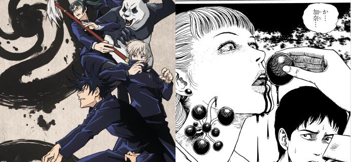 Loot Anime September 2021 Theme Spoilers & Coupon!