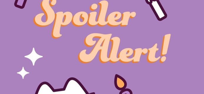 Pusheen Box Fall 2021 Spoiler #1!