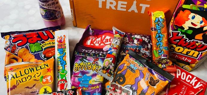 Tokyo Treat October 2021 Subscription Box Review + Coupon