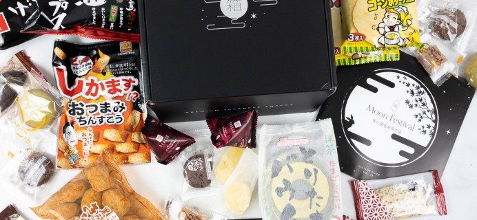 Bokksu Limited Edition Moon Festival Box Review + Coupon – September 2021