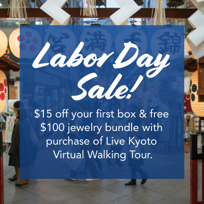 JourneeBox Labor Day Sale: Get $15 Off Your First Box!