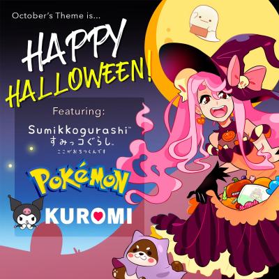 Doki Doki October 2021 Spoilers + Coupon!